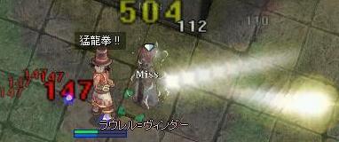 b0032787_13342960.jpg