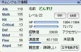f0097089_6272829.jpg