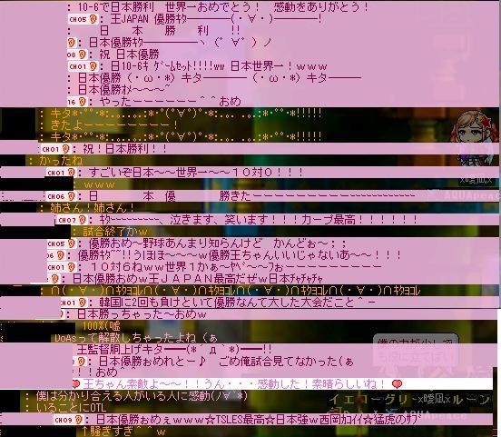 f0034592_1948852.jpg