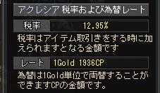 f0093096_12535862.jpg