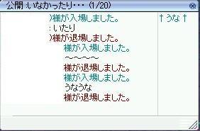 f0009297_19363631.jpg
