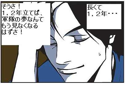 e0068202_3181313.jpg