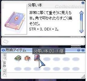 f0044003_2134447.jpg