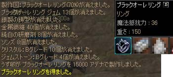 c0012810_10212673.jpg