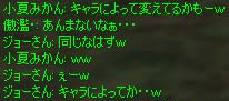 c0012810_10395286.jpg