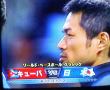 野球!WBC!イチロー!最高!_c0052615_0191638.jpg