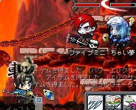 f0048418_583879.jpg
