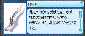 e0049421_336145.jpg