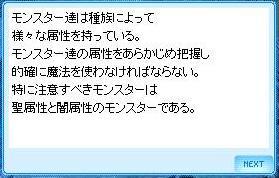 e0049421_3575192.jpg