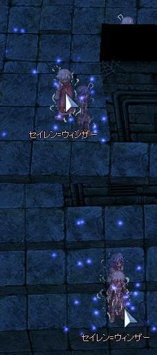 b0004825_153391.jpg