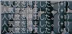 f0093126_114065.jpg