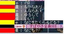 e0041727_10401176.jpg