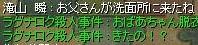 a0038929_1943084.jpg