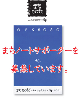 e0080529_13244456.jpg