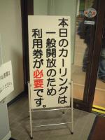 b0068732_1621995.jpg