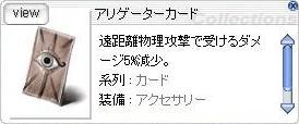 e0031532_1325037.jpg