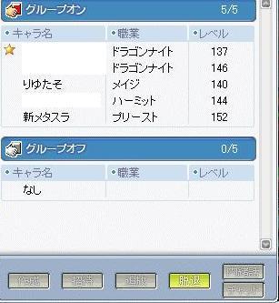 e0007834_2150265.jpg