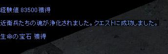 f0044936_8475522.jpg