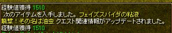 f0097236_223548.jpg