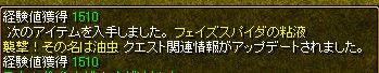 f0097236_2274036.jpg