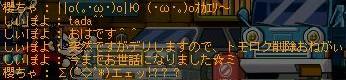b0069938_21143257.jpg