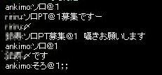 f0009847_201367.jpg