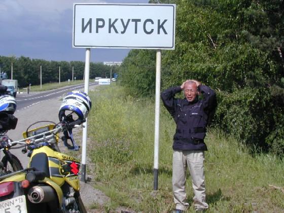 ユーラシア大陸横断 シベリア横断編 (18)  ウランウデからイルクーツクへ _c0011649_14172589.jpg