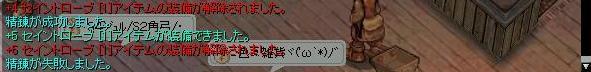 e0066552_18304838.jpg