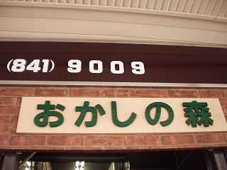 f0071053_19535588.jpg