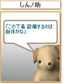 e0021556_5181571.jpg