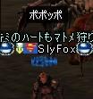 a0030061_15524456.jpg