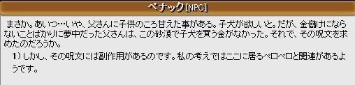 c0075363_2475849.jpg