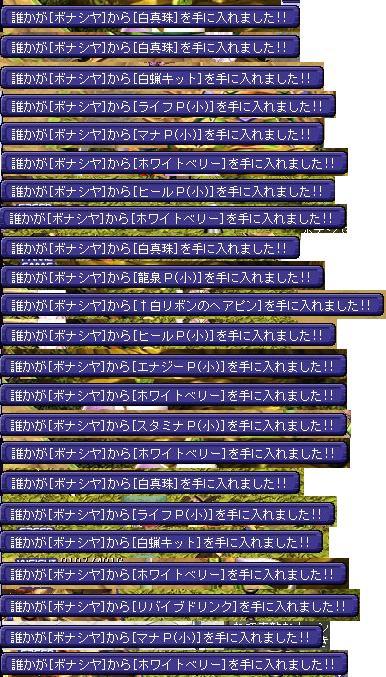 f0009564_1293246.jpg