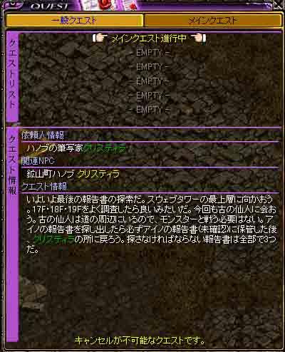 アイノの報告書(第4日目)                  「auriiの決断」 _f0016964_1372584.jpg