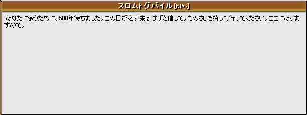 アイノの報告書(第4日目)                  「auriiの決断」 _f0016964_138462.jpg