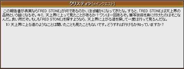 アイノの報告書(第4日目)                  「auriiの決断」 _f0016964_1385748.jpg