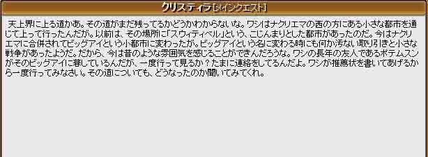 アイノの報告書(第4日目)                  「auriiの決断」 _f0016964_139312.jpg