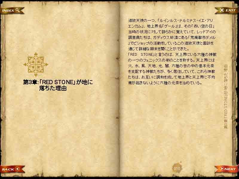 アイノの報告書(第4日目)                  「auriiの決断」 _f0016964_1395162.jpg