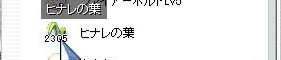 c0069371_140951.jpg