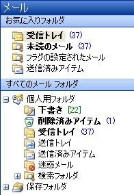 f0027471_15285428.jpg