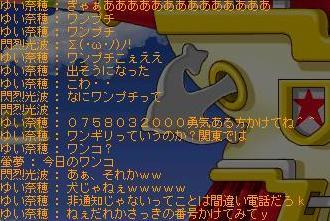 a0044572_9121327.jpg