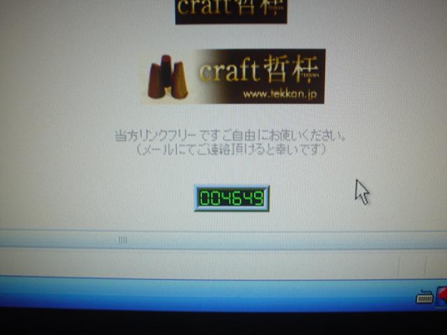 e0083773_9115361.jpg