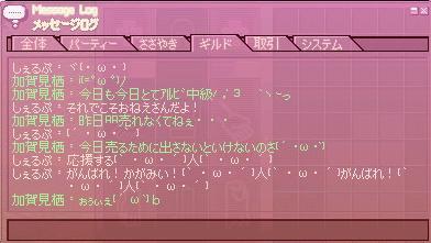 d0013774_16173435.jpg
