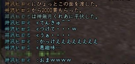 f0031674_2325634.jpg