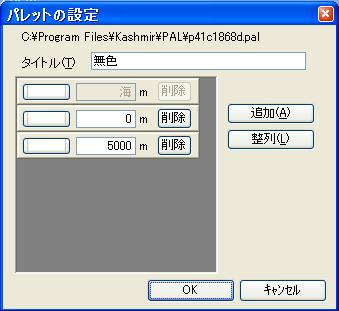 f0054075_20264987.jpg