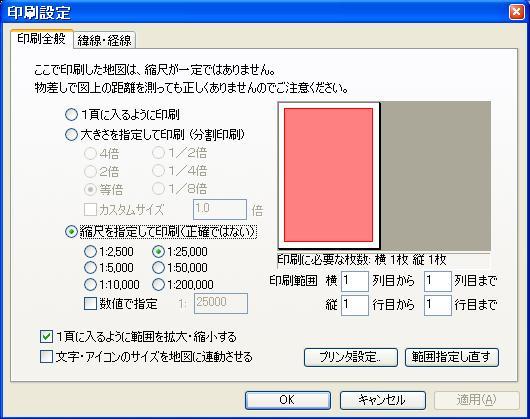 f0054075_2054712.jpg