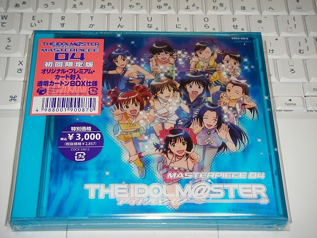THE IDOLM@STER MASTERPIECE