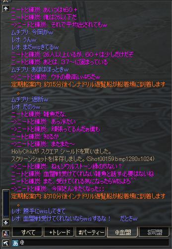 f0045687_20472393.jpg