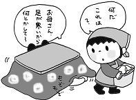 a0024488_10254870.jpg