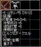 f0034588_21221728.jpg